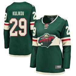 Dmitry Kulikov Minnesota Wild Women's Fanatics Branded Green Breakaway Home Jersey