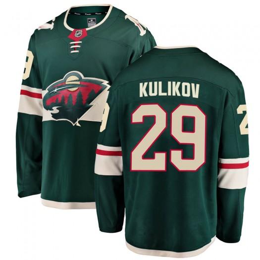 Dmitry Kulikov Minnesota Wild Youth Fanatics Branded Green Breakaway Home Jersey